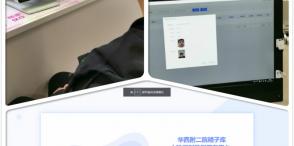华西二院人类精子库全国首家使用三维人脸识别技术进行身份识别