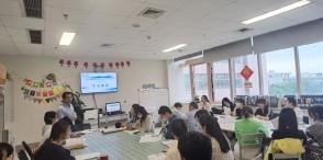 生殖男科ISO 9001认证启动会及第一次培训顺利举行